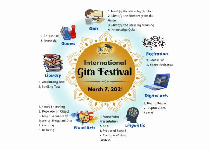 अंतर्राष्ट्रीय गीता महोत्सव 7 मार्च को, ऑनलाइन प्रतियोगिता में शामिल होकर जीत सकतें पुरस्कार