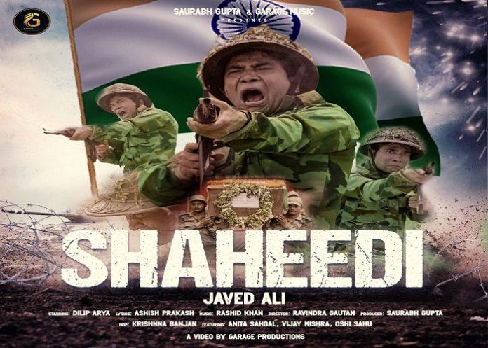 shaheedi song released on OTT